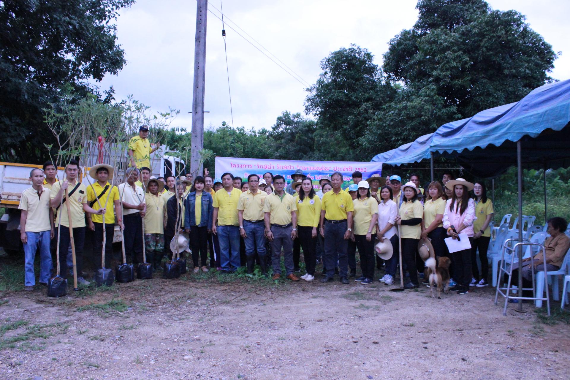 โครงการ รักษ์น้ำ รักษ์ป่า รักษาแผ่นดิน ประจำปี 2562 กิจกรรม 1 อปท 1 ถนนท้องถิ่น ใส่ใจสิ่งแวดล้อม