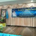 รูปภาพ : โครงการ สานฝันวันแม่ ปีการศึกษา 2560