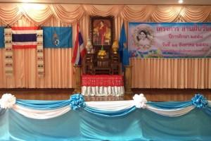 รูปภาพ : เทศบาลตำบลจอมแจ้ง จัดโครงการ สานฝันวันแม่ ประจำปีการศึกษา 2558