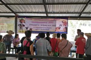รูปภาพ : รณรงค์ฉีดวัคซีนป้องกันและกำจัดโรคพิษสุนัขบ้า ประจำปี 2562